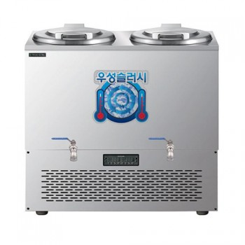 육수 쌍통 슬러시 냉장고 160L