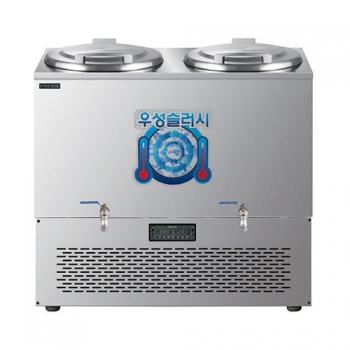 육수 쌍통 슬러시 냉장고 240L